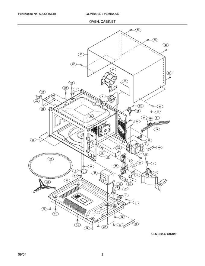 Diagram for PLMB209DCA
