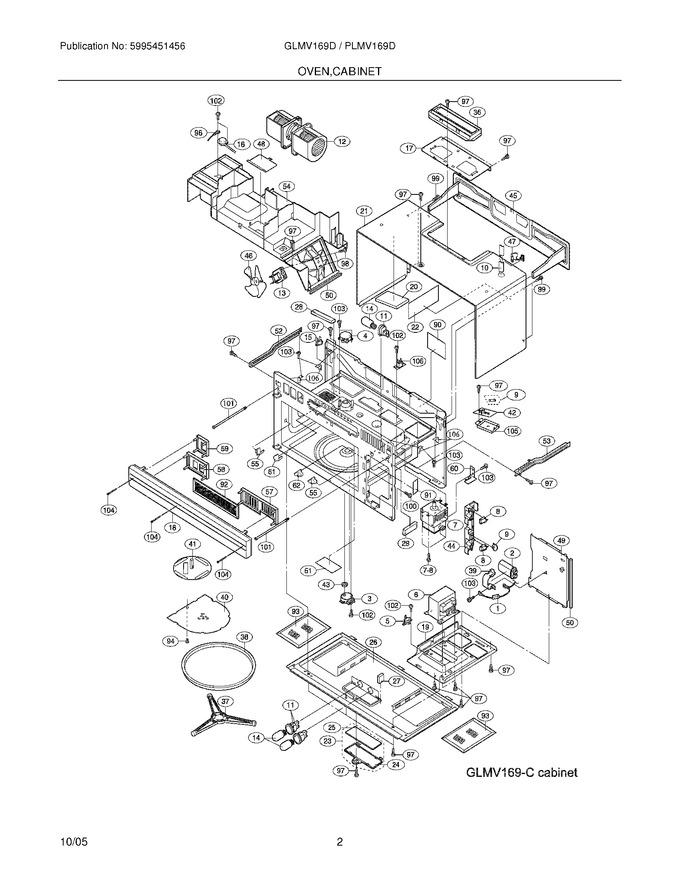 Diagram for GLMV169DSC